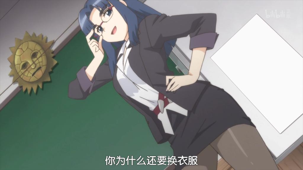此图像的alt属性为空;文件名为Nagato-Yuki-disappear-1-1024x576.png